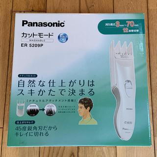 パナソニック(Panasonic)のPanasonic カットモード ER5209P-W (その他)