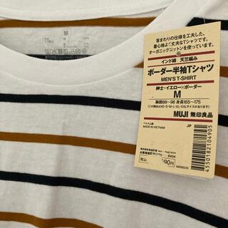 ムジルシリョウヒン(MUJI (無印良品))のMUJI インド綿 天竺編み太ボーダー半袖Tシャツ 紳士M(Tシャツ/カットソー(半袖/袖なし))