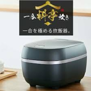 TIGER - ★新品・未使用★ タイガー土鍋圧力IH 炊飯器5.5合 JPG-S100KS