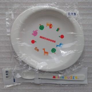 ミキハウス(mikihouse)のミキハウス食器(離乳食器セット)