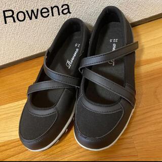 未使用 ロウェナ ROWENA 靴 フラットシューズ 軽量 レディース 22.5(ハイヒール/パンプス)