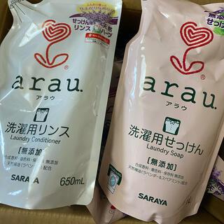 サラヤ(SARAYA)のSARAYA「arau」詰め替えパック洗濯用せっけん×6洗濯用リンス×6セット(おむつ/肌着用洗剤)