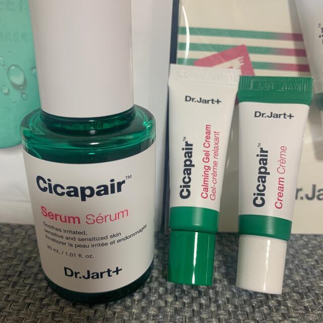 Dr. Jart+(ドクタージャルト)のドクタージャルト シカペアセラム 30ml コスメ/美容のスキンケア/基礎化粧品(美容液)の商品写真