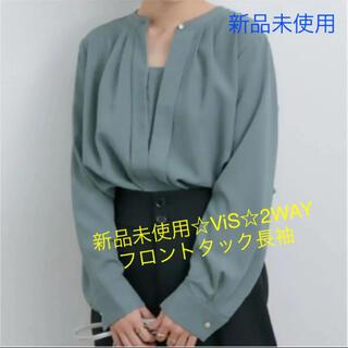 ヴィス(ViS)の新品未使用☆ViS☆2WAYフロントタック長袖ブラウスシャツ(シャツ/ブラウス(長袖/七分))