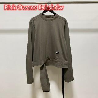 リックオウエンス(Rick Owens)のRick Owens Drkshdw -108534(Tシャツ/カットソー(七分/長袖))