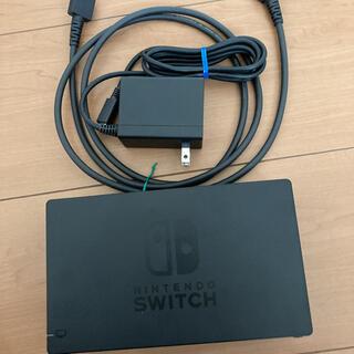 ニンテンドースイッチ(Nintendo Switch)のNintendo Switchドック 動作品(その他)