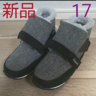 アンパサンド(ampersand)の新品・アンパサンド ショートブーツ 17(ブーツ)