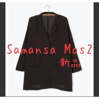 サマンサモスモス(SM2)の新品 SamansaMos2 サマンサモスモス SM2 テーラードジャケット(テーラードジャケット)