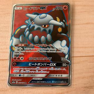 ポケモン(ポケモン)のポケカ ヒードランGX SR 未使用 新品(シングルカード)