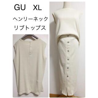 GU - セットアップ可能 新品 GU バック ヘンリーネック リブトップス