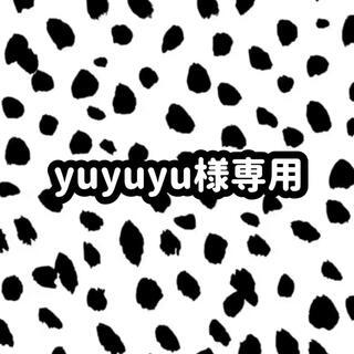 yuyuyu様専用(アイドルグッズ)