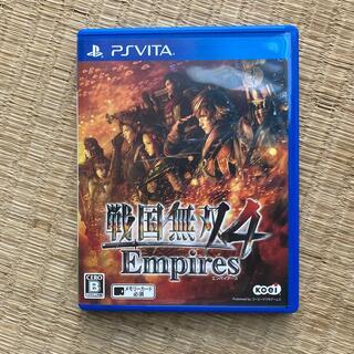 プレイステーションヴィータ(PlayStation Vita)の戦国無双4 Empires(エンパイアーズ) Vita(携帯用ゲームソフト)