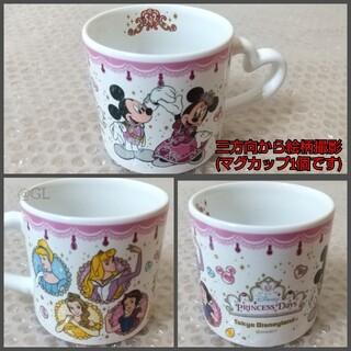 Disney - ディズニー マグカップ ミッキーミニープリンセス TDL TDS ランド シー