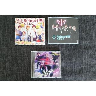 エービーシーズィー(A.B.C.-Z)の【CD3枚セット】Reboot!!!(ポップス/ロック(邦楽))