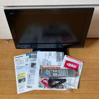 Panasonic - Panasonic ハイビジョン液晶テレビ TH-L19C3-K