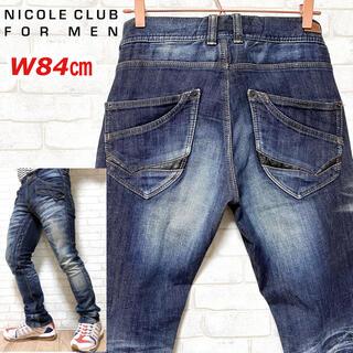 ニコルクラブフォーメン(NICOLE CLUB FOR MEN)のニコルクラブフォーメン ストレッチデニム 9ポケット Dカン ユーズド加工(デニム/ジーンズ)