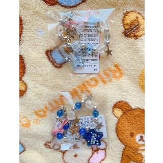 Angelic Pretty - Galaxy Twinkleブレスレット サックス コン セット