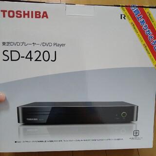 トウシバ(東芝)の新品 東芝 DVDプレーヤー(DVDプレーヤー)