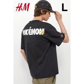新品 安値 H&M × ピカチュウ ポケモン Tシャツ L