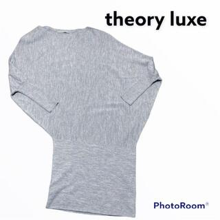 セオリーリュクス(Theory luxe)の美品 theory luxe セオリーリュクス 変形 ニットワンピース(ひざ丈ワンピース)