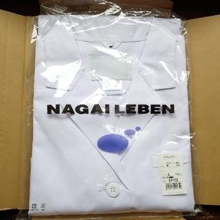 ナガイレーベン(NAGAILEBEN)の白衣 半袖 Lサイズ(その他)