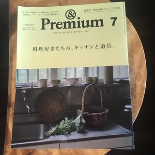 &Premium (アンド プレミアム) 2018年 07月号