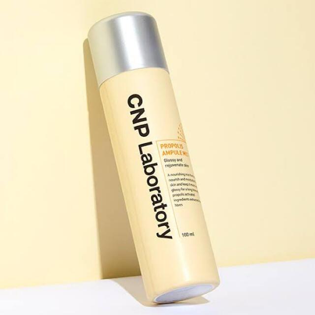 CNP(チャアンドパク)の CNP化粧品 プロポリスアンプルミスト 一本1350円 コスメ/美容のスキンケア/基礎化粧品(化粧水/ローション)の商品写真