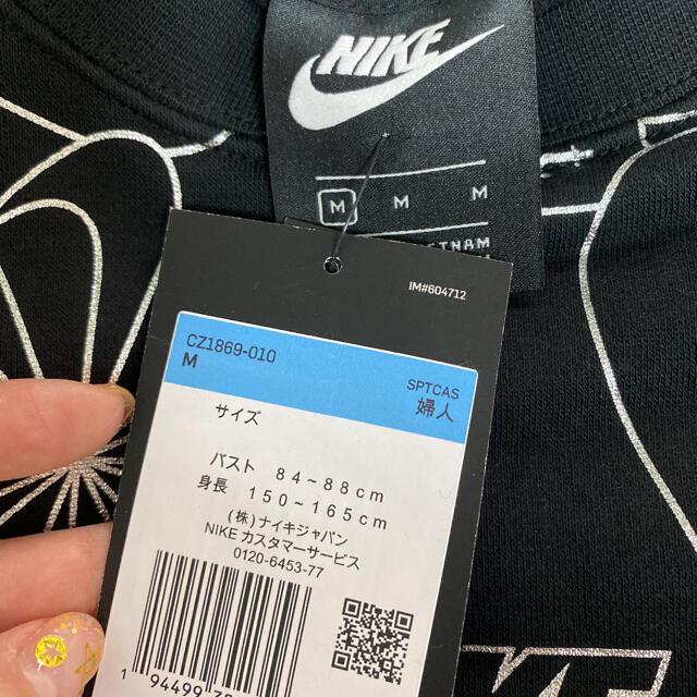 NIKE(ナイキ)の新品未使用 NIKEナイキ アイコンクラッシュ 上下セット Mサイズ スポーツ/アウトドアのランニング(ウェア)の商品写真