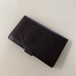 シャネル(CHANEL)のシャネル キャビアスキン 長財布 ブラック(財布)
