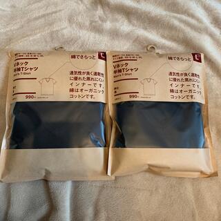 ムジルシリョウヒン(MUJI (無印良品))の無印 Vネック半袖Tシャツ×2セット メンズL黒(Tシャツ/カットソー(半袖/袖なし))