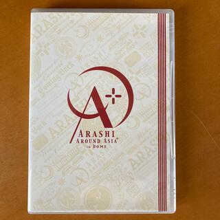 嵐 - 嵐 ARASHI AROUNDASIA+in DOME【スタンダード・パッケー