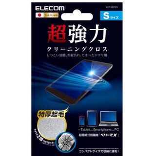 エレコム(ELECOM)のreeeekoさん専用 エレコム 超強力クロス 小 グレー KCT-007GY(PC周辺機器)