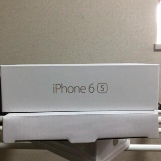 アイフォーン(iPhone)のiPhone6s 64G 空箱 イヤホン付(その他)