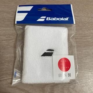 バボラ(Babolat)の【Babolat】リストバンド【白】(その他)