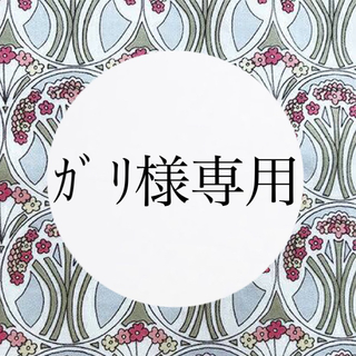 アトリエドゥサボン(l'atelier du savon)のガリ様専用(カジュアルパンツ)