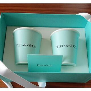 Tiffany & Co. - 【新品未使用】TIFFANY&Co. ボーンチャイナ、ペーパーペアカップ