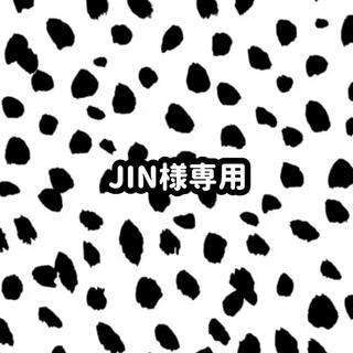 JIN様専用(アイドルグッズ)
