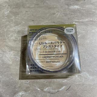 MUJI (無印良品) - 無印良品 UVルースパウダー プレストタイプ ゴールドナチュラル 10g
