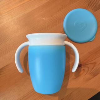 マンチキン ミラクルカップ ブルー こぼれないコップ