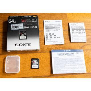 SONY - SDXC UHS-II (64GB・書込速度、実測で約250MB/s)