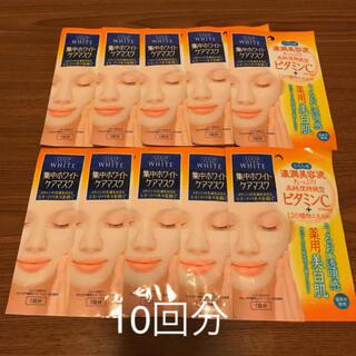 コーセー   集中ホワイトケアマスク10回分