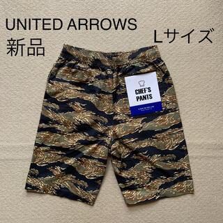ユナイテッドアローズ(UNITED ARROWS)のUNITED ARROWS シェフショーツ(ショートパンツ)