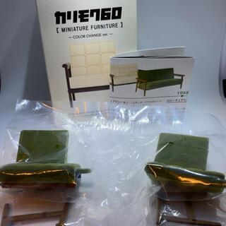 カリモクカグ(カリモク家具)のカリモク60 Kチェア2シーター モケットグリーン ガチャ ケンエレファント(その他)