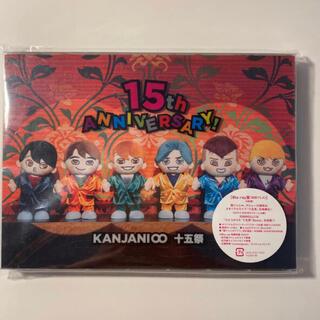 関ジャニ∞ - 関ジャニ∞十五祭LIVE DVD 【Blu-ray盤】