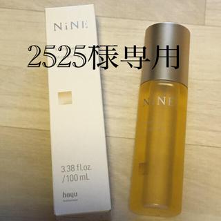 ホーユー(Hoyu)のnine ヘアオイル(オイル/美容液)