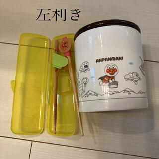 アンパンマン(アンパンマン)のアンパンマンセット(弁当用品)