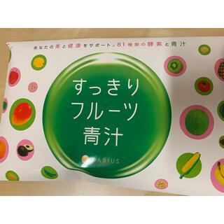 ファビウス(FABIUS)のすっきりフルーツ青汁 3g×30本 未開封(青汁/ケール加工食品)