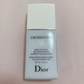 ディオール(Dior)の【コメント必須】ディオール スノーメイクアップベース ブルー(化粧下地)