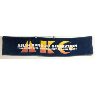 ASIAN アジカン アジアンカンフージェネレーション グッズ ライヴ タオル(ミュージシャン)