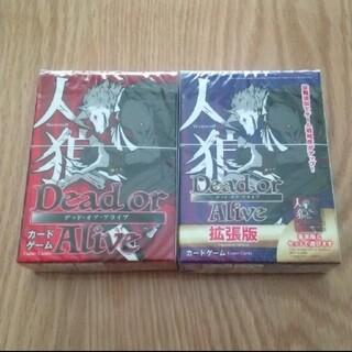 人狼ゲーム 2セット カードゲーム テーブルゲーム(トランプ/UNO)
